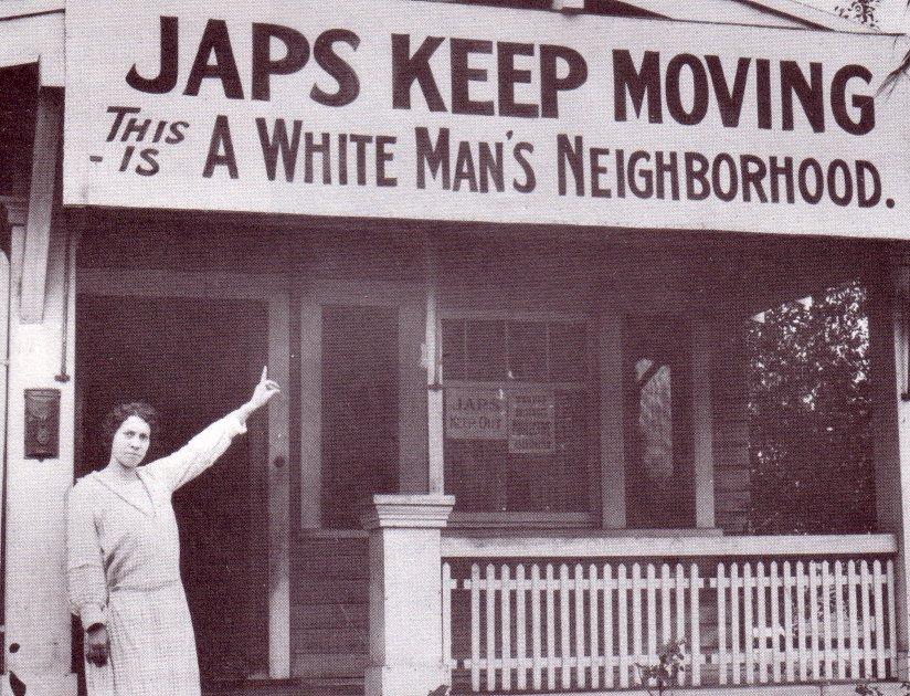 JapsKeepMoving